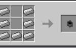 Как в майнкрафте сделать котел