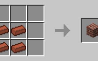 Как в майнкрафте сделать кирпичный блок