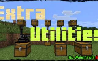 Карьер края minecraft extra utilities