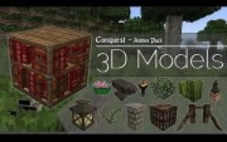 Как построить дом в средневековом стиле в майнкрафт