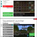 Майнкрафт онлайн играть с регистрацией русский сервер