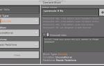 Майнкрафт командный блок все команды список