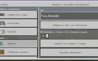 Как зайти в сервер в майнкрафте