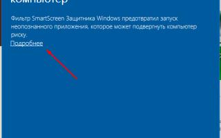 Майнкрафт сервера с лаунчерами