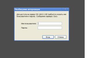 Как открыть порты для майнкрафт сервера