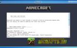 Майнкрафт был закрыт по причине несовместимости драйверов видеокарты