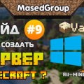 Http minecraft castlehost tk account register