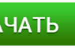 Minecraft story mode озвучка русская