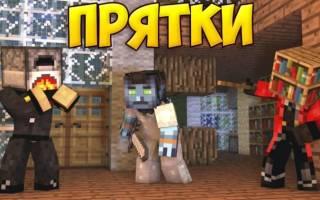 Лаунчеры майнкрафт с мини играми