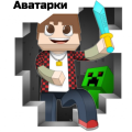 Аватарка для ютуба майнкрафт