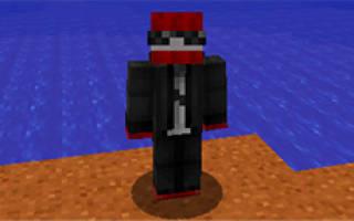 Minecraft skins by nickname