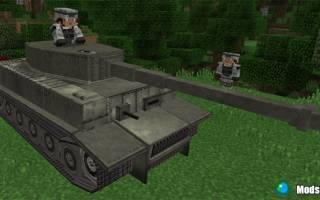 Мод на майнкрафт на танки