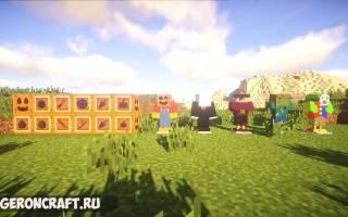 Minecraft mod lucky block mod