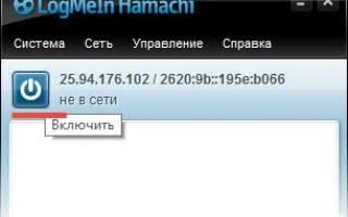 Как играть в майнкрафт по сети через hamachi