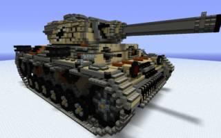 Как в майнкрафте сделать танк