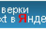 Фон для ютуба 2560 х 1440 майнкрафт